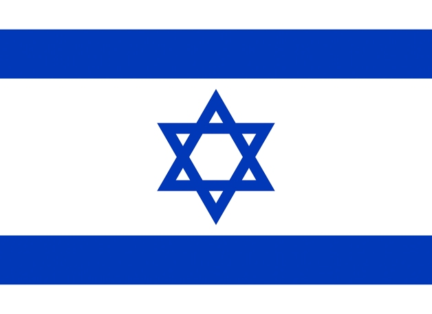 flag_of_israel_2000px
